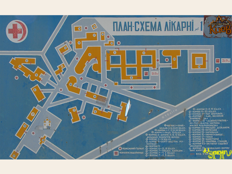 Стоматологическая поликлиника кузнецовская ул 32