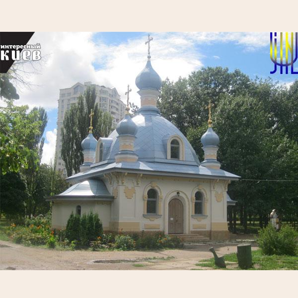 http://maps.interesniy.kiev.ua/s/i/streets/kurbasa-lesya-50-letiya-oktyabrya-prospekt/hram-svyatitelya-spiridona-trimifuntskogo/30084_1345289471_1189.jpg