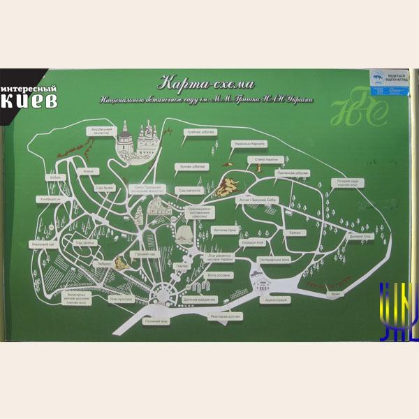 Добавил(а) Ujin_Kiev