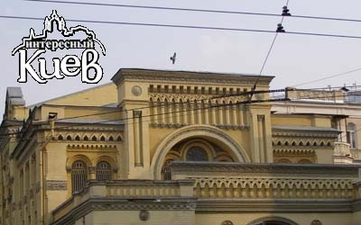 Central Synagogue | Mysterious Kyiv Map